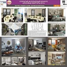 Студия Архитектуры и Дизайна MelDesing (Санкт-Петербург)