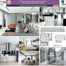 Архитектурная студия ub.design (Москва)