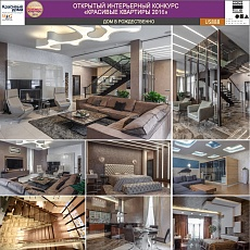 Архитектурное бюро «Дизайнус» (Москва)