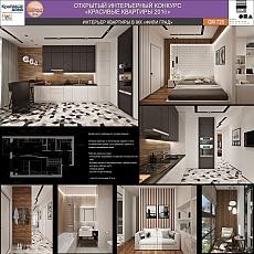 Дизайн-студия GM-interior (Москва)