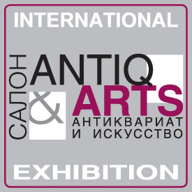 «Салон Antiq & Arts / Антиквариат и Искусство - 2019»